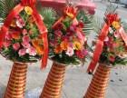福州全城鲜花配送