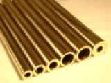 QSN7-0.2锡青铜价格
