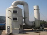 哈尔滨工业恶臭废气处理系统
