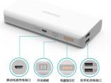 移动电源厂家批发罗马仕12000mAh手机充电宝电源通用2000