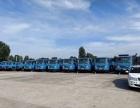 珠海增驾大货车大巴车大客车公交车AB驾照两个月
