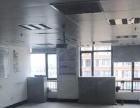 解放路中建国际大厦 写字楼 251平米出