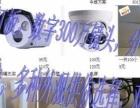 专业生产监控器材批发