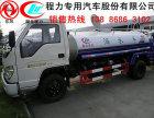 楚雄厂家直销东风153平头洒水车12吨工地洒水车