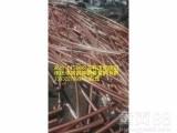 绵阳废电缆回收废铜铜瓦铜母线铜管铜排回收电话多少