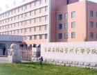 2018年吉林省经济管理干部学院成人高考招生简章