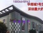 出售平湖华南城转角带红本商铺70平仅58万带租约2