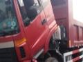 低价出售欧曼后八轮自卸货车,5.8米车厢, 法士特变速箱 -