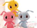 可爱创意卡通虫虫小蚂蚁毛绒玩具公仔 布娃娃儿童礼品 生日礼物