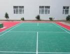 悬浮式铺设地板 拆装方便简单 球场拼装地板安装优质悬浮地板批