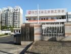 吴江考大专学历多少钱 苏州学历培训补贴