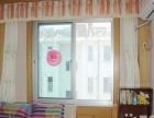 长岛武子自助公寓(南长山岛乐园村)