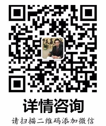 微信图片_20171113164319.jpg