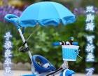 宝宝儿童三轮车脚踏车小孩单车