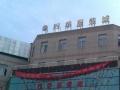招商场四季服装城一楼女装 商业街卖场 20平米
