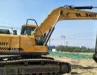 三一重工 SY215-8 挖掘机         (低价转让)