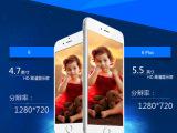2014最新款5.5寸6S土豪金爱疯手机 3G智能手机国产5S升