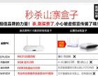 无线路由器wifi+四核 无线高清电视机顶盒子wifi