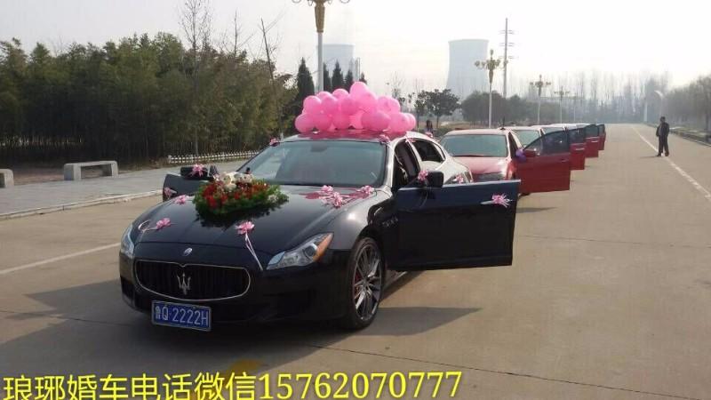 欢迎加入郯城琅瑘婚车俱乐部