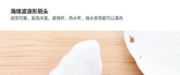 刷子家用洗杯刷可拆洗杯刷 厨房居家海绵刷杯器刷奶瓶