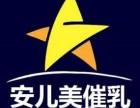 广州资深催乳师24小时上门解决少奶涨奶硬块乳腺炎等问题