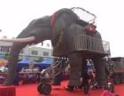 机械大象出租 智能机械大象厂家 高大机械大象租赁价格最低