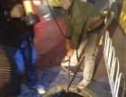 化粪池清理 高压管道疏通