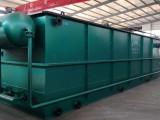 地埋式污水处理设备 生活餐饮污水处理设备 一体化污水处理设备