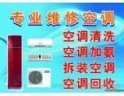 欢迎进入~!宁波三菱电机空调- 各区售后服务总部电话,