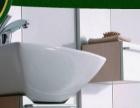 绿太阳卫浴 绿太阳卫浴加盟招商