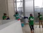 龙岗区中心城开荒保洁公司 龙岗专业保洁外包 中心城开荒保洁