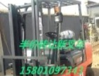 特价甩卖九成新合力叉车三台3吨4吨6吨