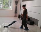 南京记得住保洁清洗公司,出租房保洁,玻璃清洗,地板打蜡
