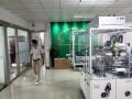 沙井富达工业园1100平米带装修厂房出租