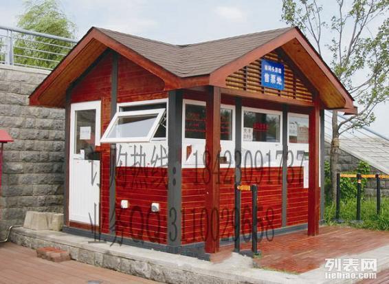 重庆售货木亭子 景区售票亭厂家 小吃木亭子 移动售货亭子价格