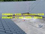 上海黄埔仿古ASA合成树脂瓦 高耐候防腐屋面波形瓦 彩瓦批发