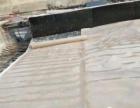 长沙专业的防水补漏公司 外墙防水 楼顶补漏 工程设计欢迎咨询