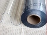 PVC超透明软玻璃 透明门帘 桌垫