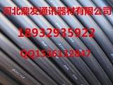 深圳室外层绞式光缆 深圳GYTA/S光缆 深圳架空光缆