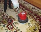重庆金童路洗地毯 金开大道鸳鸯地毯清洗