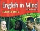 外国语中学教材新剑桥英语+新2+中考语法高效三合一