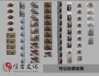成都免费鉴定出手邮票(悦古文化)