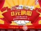 阳光家居网 杭州站 2017装修建材超级品牌日火热报名中