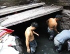武汉工业区化粪池疏通真情回馈武汉
