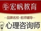 福建福州(早教)育婴师培训