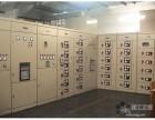 高价回收变压器配电箱开关