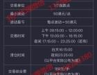 香港恒生指数期货合约参数 和讯操盘宝招商代理