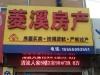 滁州-菱溪苑3室2厅-750元
