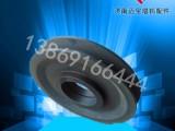 中联5610 塔机原厂U槽排绳轮 带铜套330 80塔吊配件