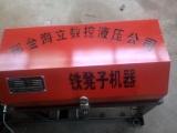 鐵凳子機械包含打圈機,碰焊機,調直機,壓彎機,噴塑機